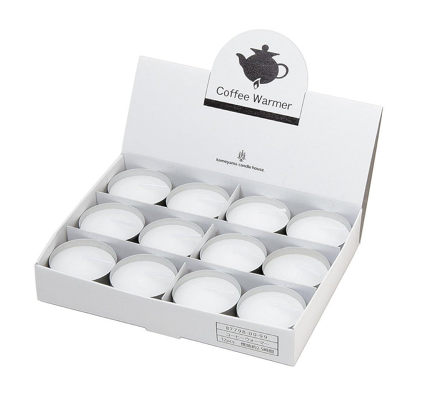 生息地ディスカウントサージカメヤマキャンドルハウス チョコレートフォンデュなどにもおすすめ 大きめ炎で保温できる コーヒーウォーマーキャンドル(1箱12個入) 燃焼時間約2時間30分