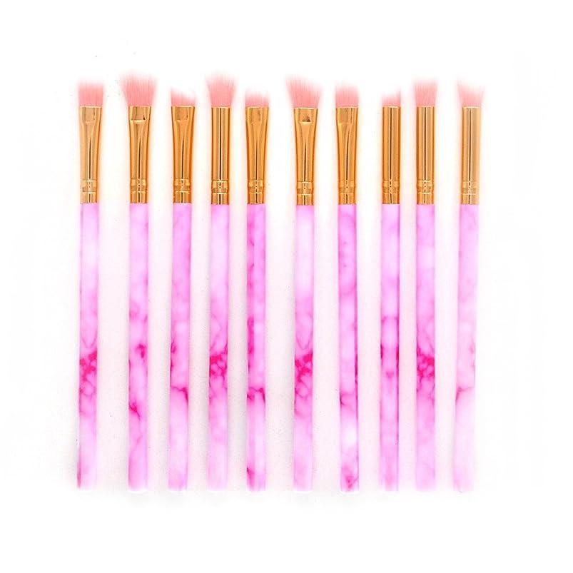 トラフあいまいなピザ笑え熊 化粧筆 メイク 筆 限定版 アイシャドーブラシ 10本セット 化粧ブラシ おしゃれ 日常の化粧 集まる化粧