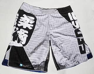 bjj short shorts