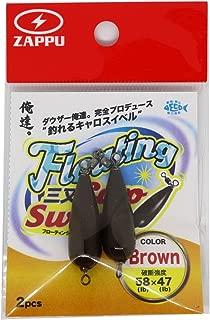 ZAPPU(ザップ) フローティング三叉キャロスイベル ブラウン.