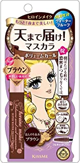 HEROINE MAKE Volume and Curl Mascara Super WP 02 Brown