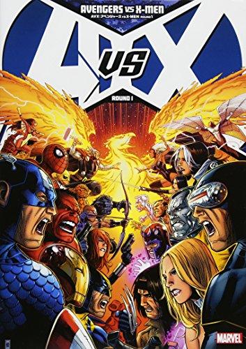 AVX:アベンジャーズ VS X-MEN ROUND1 (MARVEL)の詳細を見る