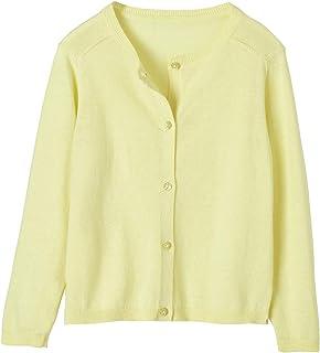 : gilet jaune Fille : Vêtements