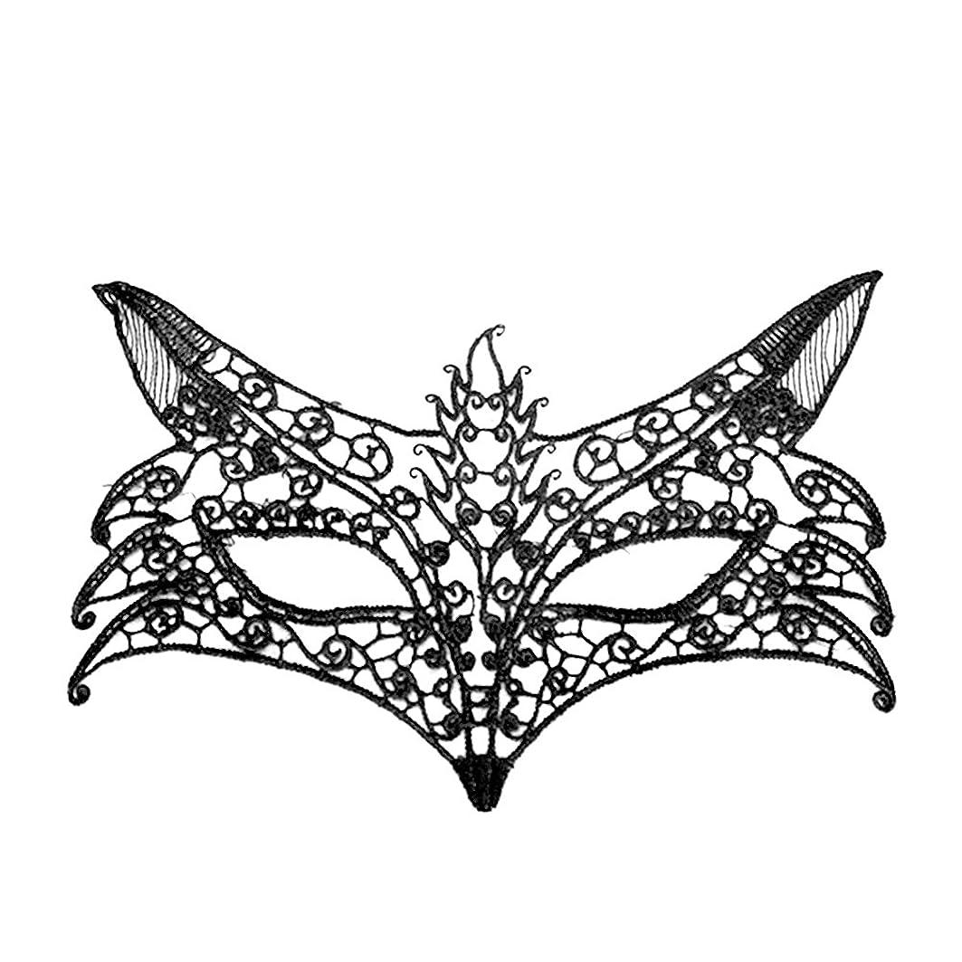 欠陥火山学者テロAMOSFUN キツネの形をしたレースパーティーマスクイブニングパーティーウエディングマスカレードマスク(ブラック)