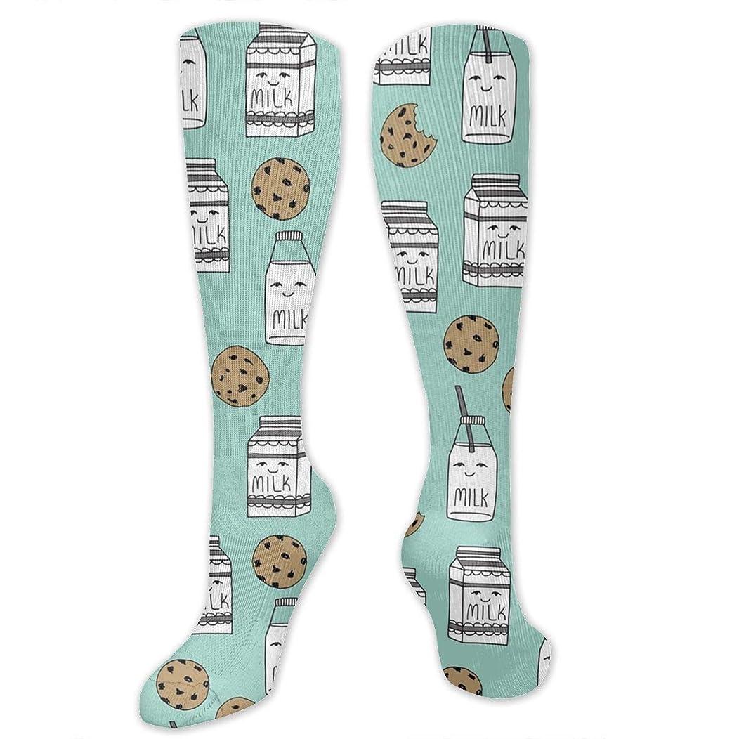 家族エンドテーブル保持靴下,ストッキング,野生のジョーカー,実際,秋の本質,冬必須,サマーウェア&RBXAA Milk Cookies Socks Women's Winter Cotton Long Tube Socks Cotton Solid & Patterned Dress Socks