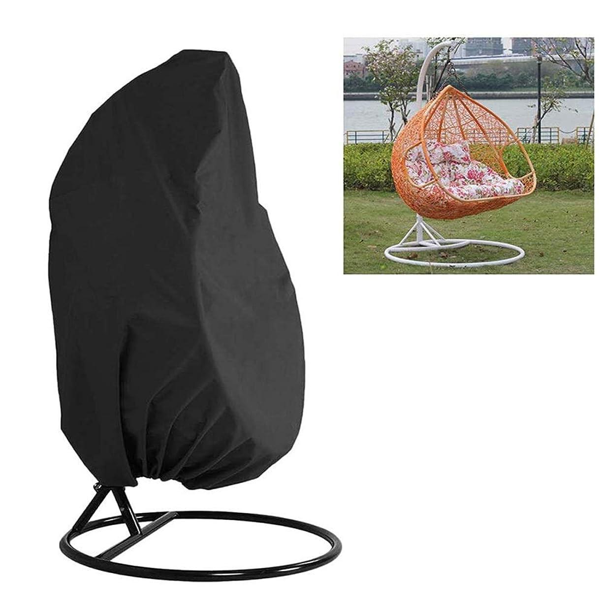 孤独な配偶者雹LJIANWガーデン屋外カバーテーブル パティオ吊り椅子カバー210Dオックスフォード生地防水庭園コクーンエッグチェア保護カバー (Color : Black, Size : 74.80 x 45.28 Inch)