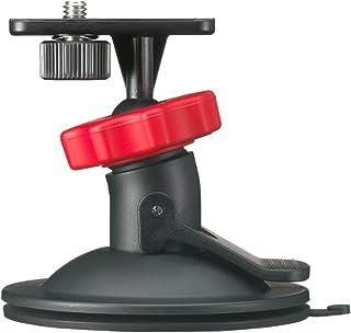 Ricoh O CM1473 Kameraadapter mit Saugnapf für WG Series