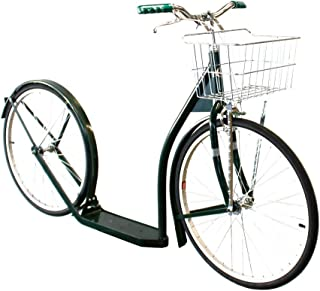 Amish-Made Deluxe Kick Scooter Bike - 24