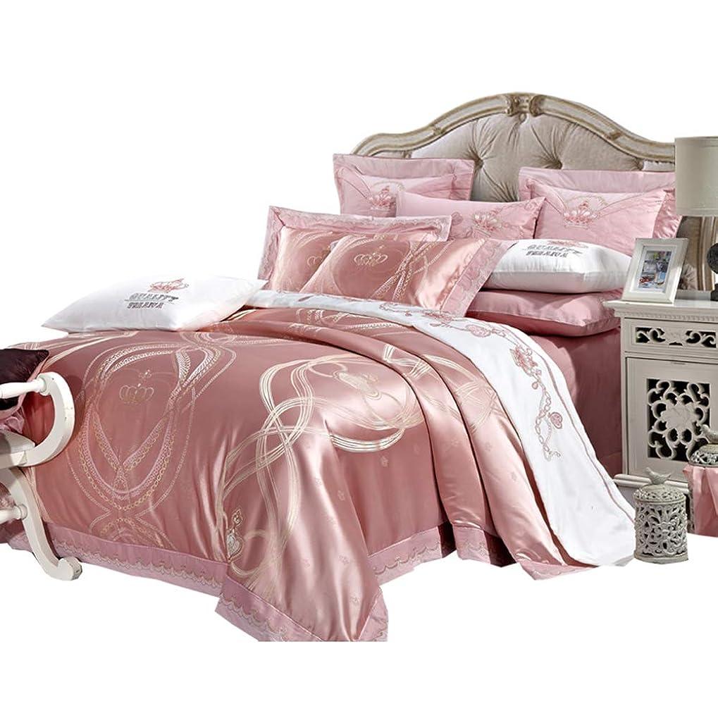 清める小競り合い展開する10 ピース モダンデザイン 布団セット, シルク 袋のベッド プロ 寝具セット ホーム ホテル クラシック 寝具ベッド-a Queen1