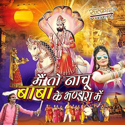 Bhawar Bhati feat. Vakil Sitra