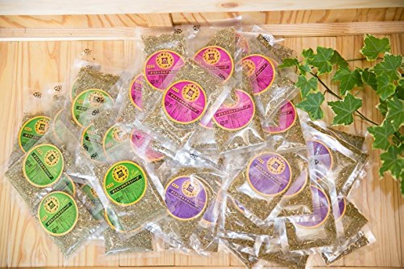 仮定ミント描くファンジン黄土 座浴剤 組合せ自由 3種 計5袋 (100包) 1.2kg