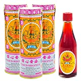 Po Sum On Medicated Oil (Muscle, Joint, Back Pain Relief) (1.0 Fl Oz) (3 Bottles) (Solstice)