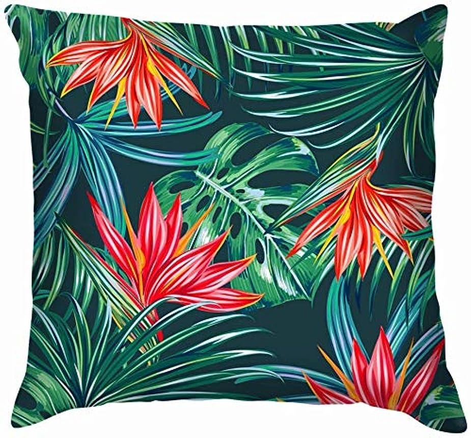 マネージャーエンディング明るい花のエキゾチックな花アロハヴィンテージスロー枕カバーホームソファクッションカバー枕ギフト45x45 cm
