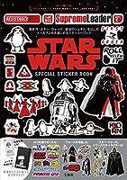 JOURNEY TO STAR WARS:THE LAST JEDI STAR WARS SPECIAL STICKER BOOK 【ステッカー付き】 (バラエティ)