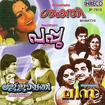 Paau - Lisa - Lajjavathi - Shakthi