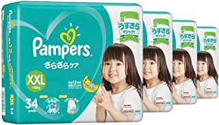 Pampers Baby Dry Tapes, Extra Extra Large, Carton, 34 Count (Pack of 4)