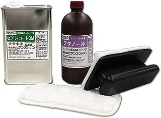 【ビアンコートBかんたん施工セット】艶なし/UV対策有(1L缶/50平米対応)