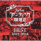 「BEST 2015~2018」 (2枚組)