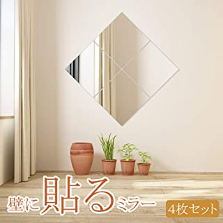 MiraLife 全身鏡 貼る鏡 ガラス ミラー 自由組合鏡 枠無し鏡 取り付け簡単22CM*22CM 4枚セット