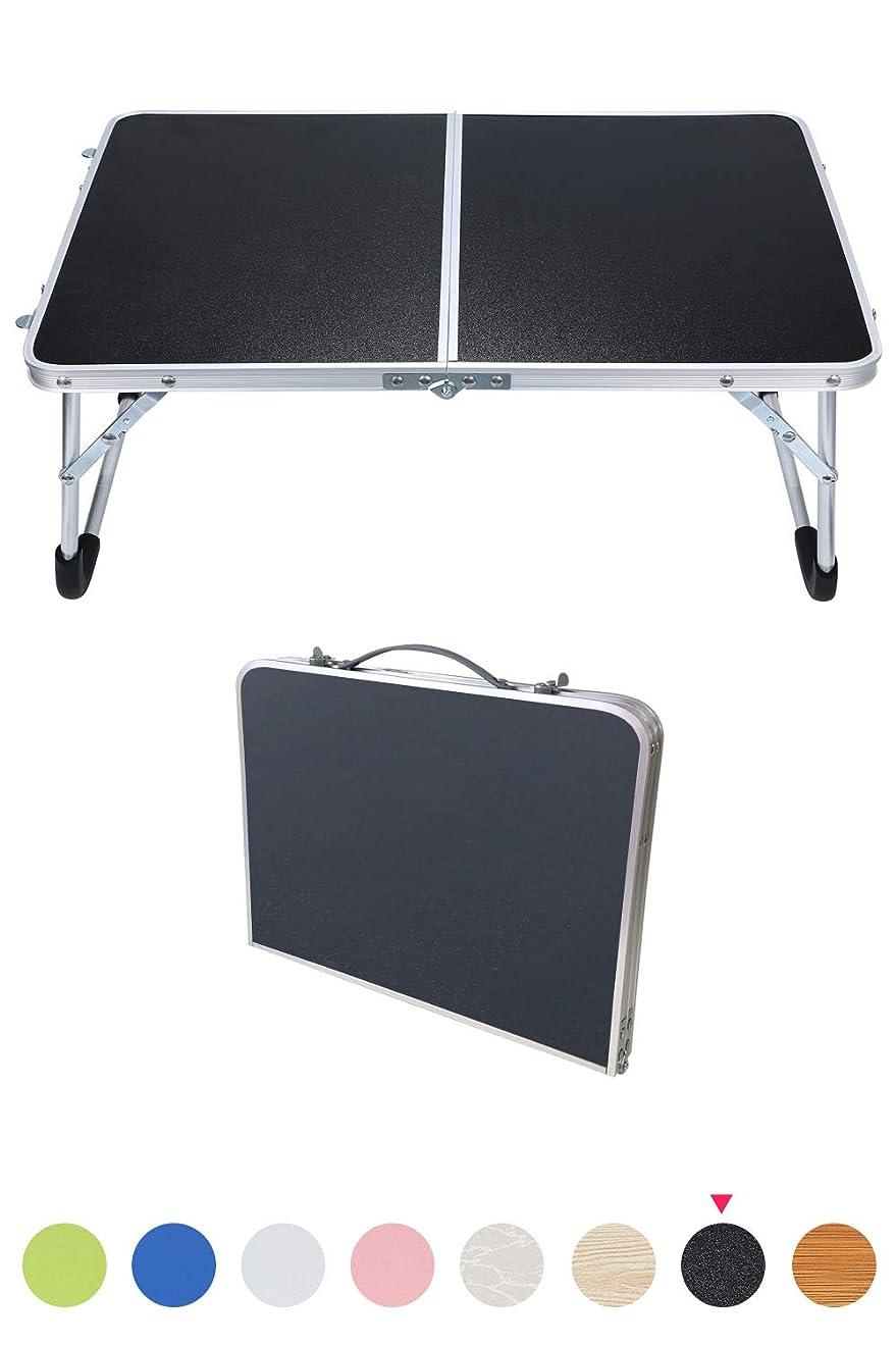 無関心楽しむ一般的に言えば(スリーボックス) 折り畳み式 ミニテーブル サイドテーブル ノートパソコンスタンド コンパクト 二つ折り キャンプ レジャー 登山 (ブラック)