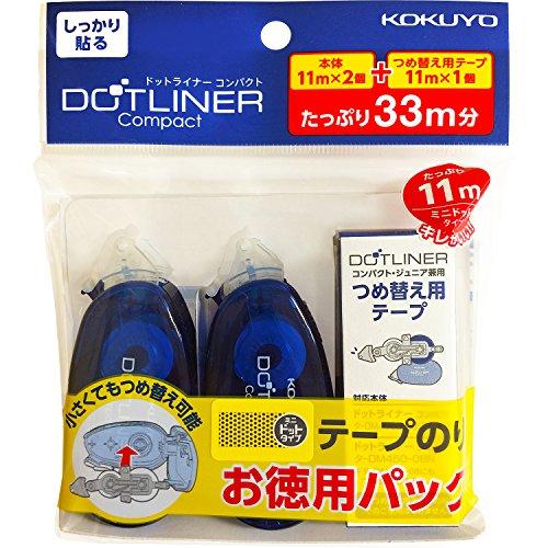 コクヨ テープのり のり ドットライナー コンパクト お徳用パック 本体 2個 詰め替え 1個 タ-DM4500-08X2-1R