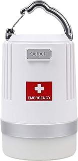 充電式LED防災ランタン 11200mAhバッテリー 最大510時間の連続点灯 LED4色切替 IP65防塵防水 無段階調光