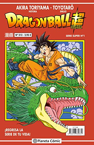 Dragon Ball Serie roja nº 212: 222 (Manga Shonen)
