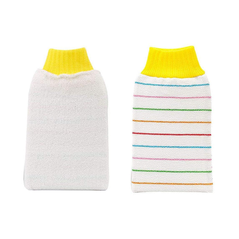 共産主義エクスタシー誤解するTwinKee2個入浴手袋両面エクスフォリエイティンググローブ繊維ストライプラビングミット