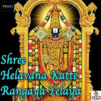 Shree Helavana Katte Rangaya Yelaya