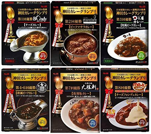 [セット品]6個セット(S&B 神田カレーグランプリカレー 6種類各1個入り6個)