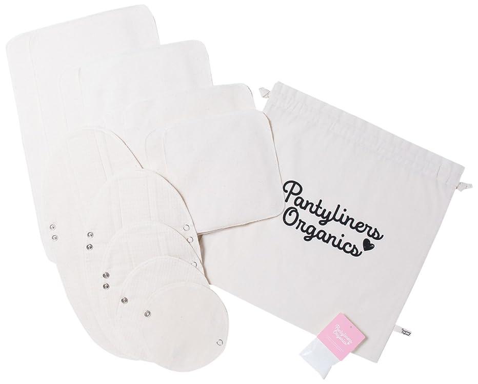 イサカ低下いつPantyliners Organics(パンティライナーズ オーガニックス) 布ナプキン エブリデイセット 13枚組
