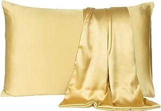 Oussum Satin 300 TC Pillow Cover, Standard - 20 x 26 Inch, Golden