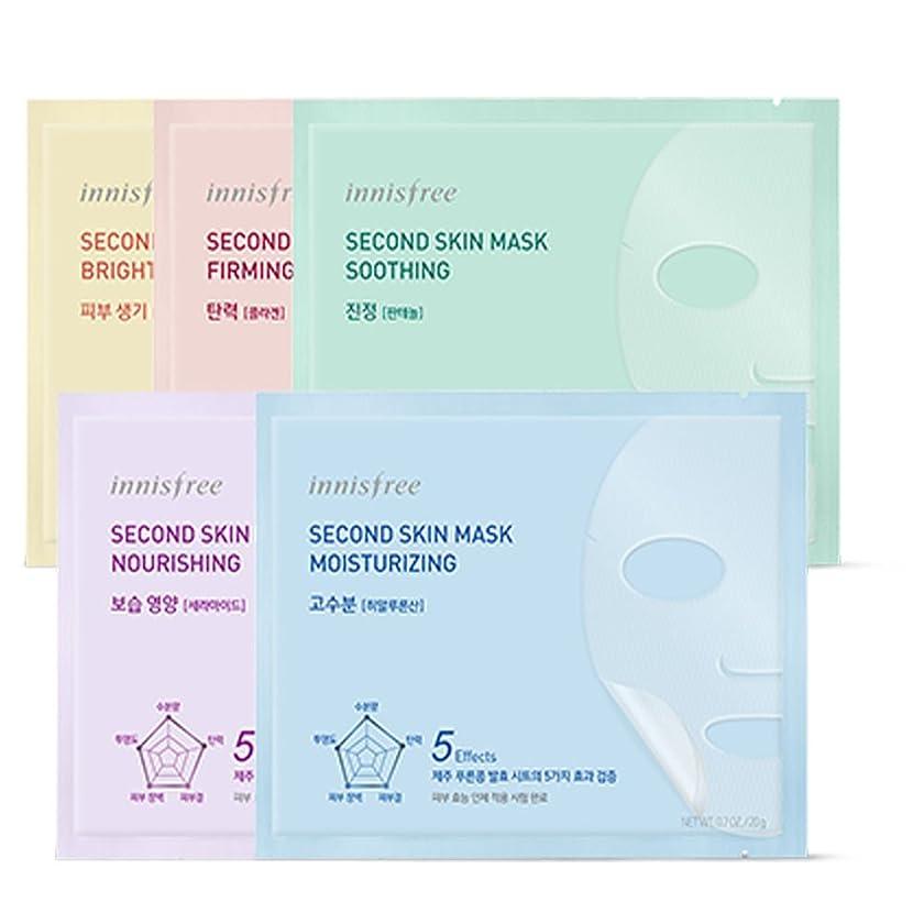 刺激する記事力強いイニスフリーセカンドスキンマスクシート20ml x 1個 / Innisfree Second Skin Mask Sheet 20ml x 1pcs [並行輸入品][海外直送品] (#6. セカンドスキンマスクセット(5章))