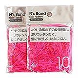 輪ゴム N's Band 蛍光ピンク ポリウレタン 2袋セット A-NB-P×2P
