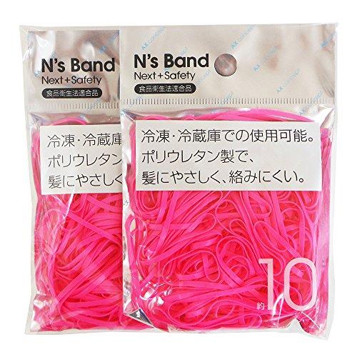 エヒメ紙工 輪ゴム Ns Band 蛍光ピンク ポリウレタン 2袋セット A-NB-P×2P [2009]