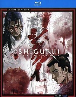 Shigurui: Death Frenzy - The Complete Series (Anime Classics) [Blu-ray] (B0049TC8A8)   Amazon price tracker / tracking, Amazon price history charts, Amazon price watches, Amazon price drop alerts