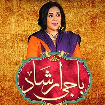 Baji Irshaad