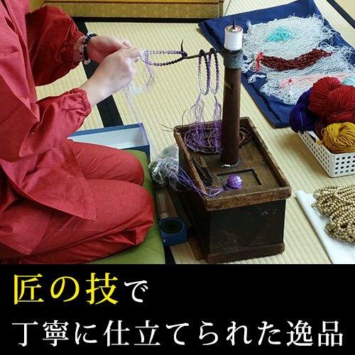 滝田商店『男性用数珠縞黒檀(艶消)2天虎目石22玉』