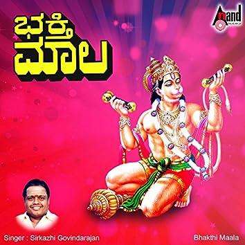 Bhakthi Maala
