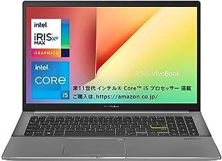 インテル Core i5搭載 ASUS ノートパソコン VivoBook S15 S533EA(インディーブラック/8GB, 512GB/15.6インチ/Webカメラ/Wifi 6/Microsoft Office Home & Busines...
