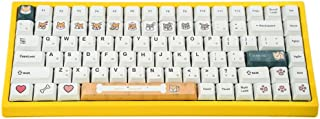 Geeksocial 108 Keycaps PBT 5-Faced Dye-subbed XDA Profile Compatible GK61 64 84 87 104 108 Mechanical Keyboards (Shiba Inu)