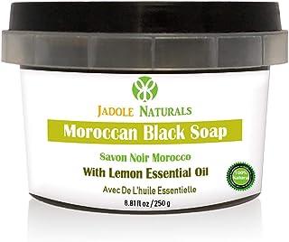 Moroccan Black Soap With Lemon Essential Oil, Beldi Soap