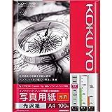 コクヨ インクジェットプリンタ用紙 写真用紙 光沢紙 A4 100枚 KJ-G14A4-100