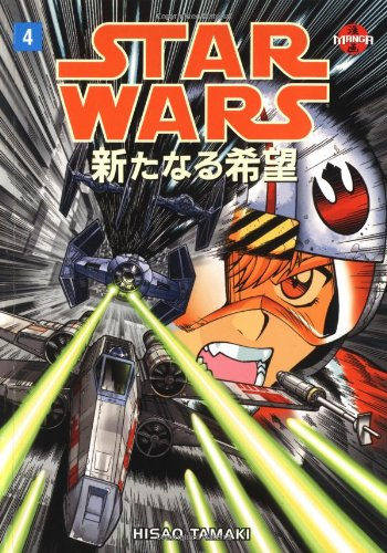 Star Wars: A New Hope: Manga Volume 4