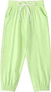bebeshopdelageyhu طفل البنين سروال رياضة قابل للتعديل الرباط عداء ببطء مع جيوب ملابس الصيف عارضة