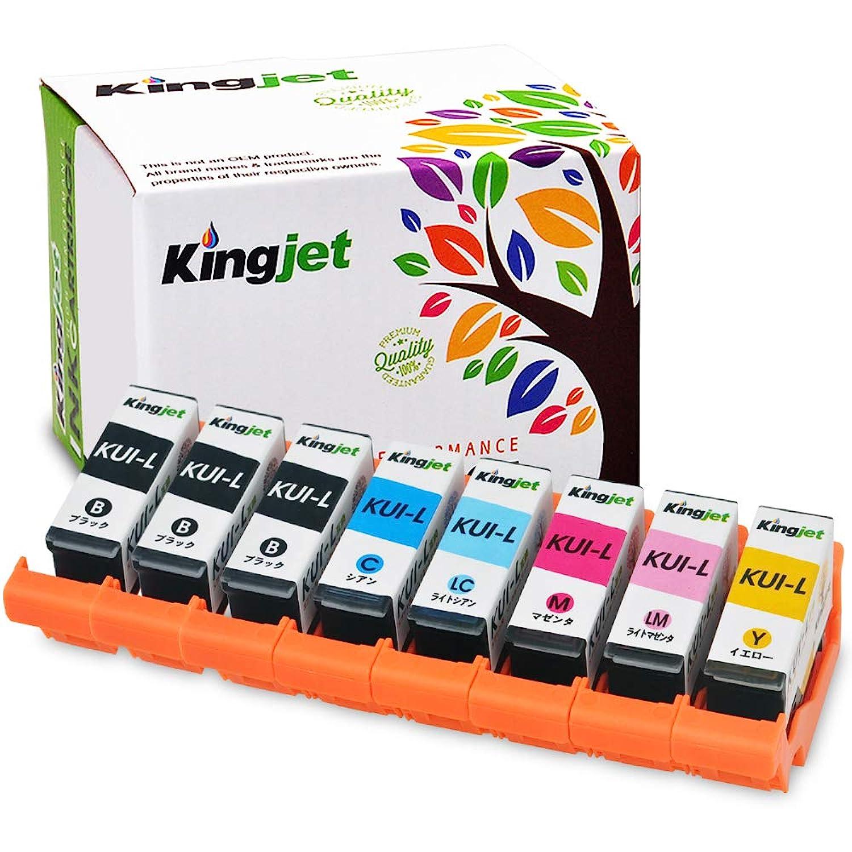 【8色セット】 エプソン 互換インクカートリッジ KUI (クマノミ) KUI-6CL-L + KUI-BK-L ブラック2個 8色セット残量表示機能 対応機種:EP-879AB EP-879AR EP-879AW EP-880AW EP-880AB EP-880AR EP-880AN 【Kingjet製】
