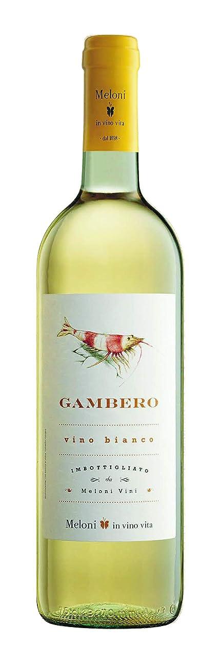 普通のあたたかいぴかぴか【レモングラスやライムの香り】メロニ?ヴィニ?ガンべロ[イタリア/白ワイン/辛口/winery direct]