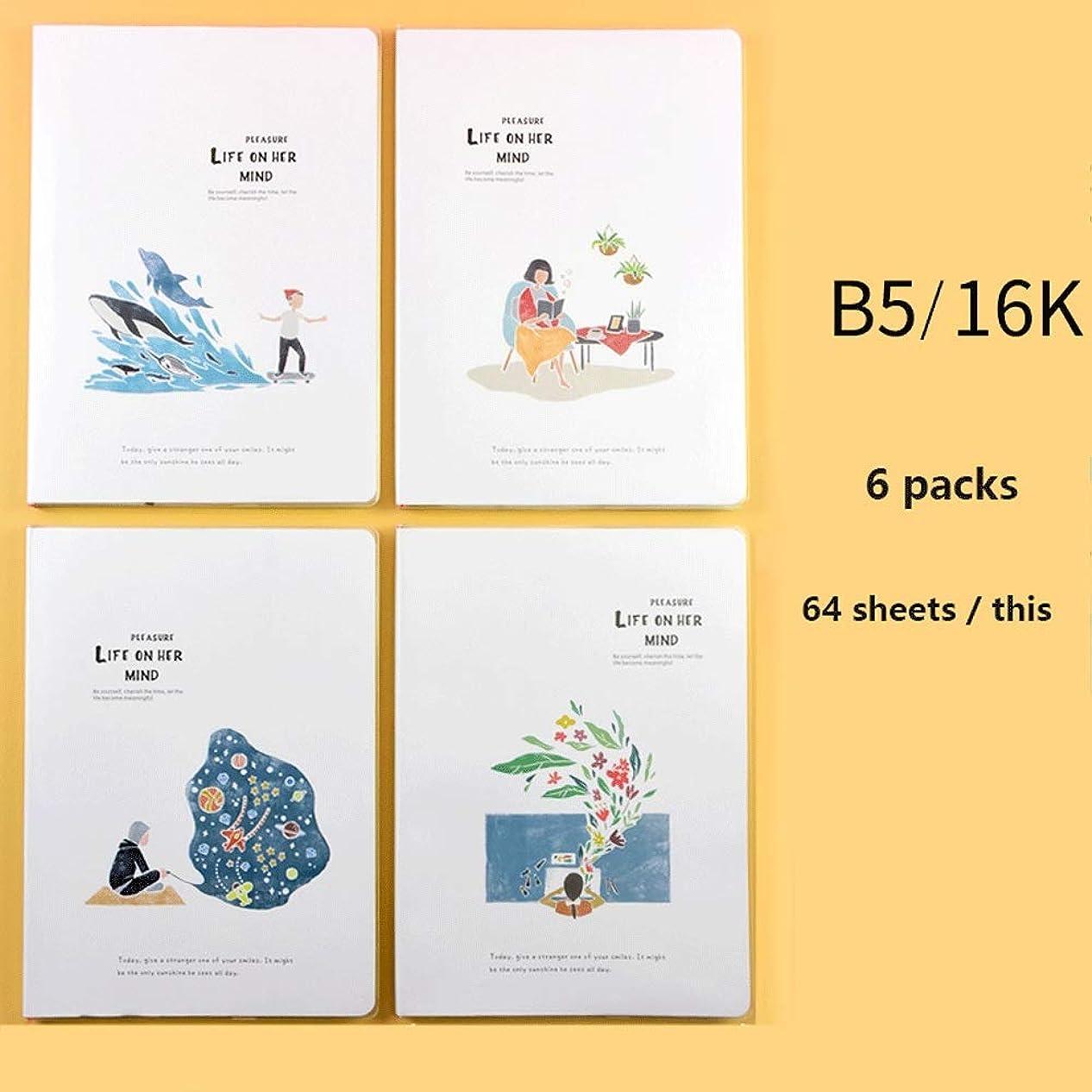 6パックノートブック16K B5シンプルソフトコピーコピーケースメモ帳 Miyabitors (Color : B)