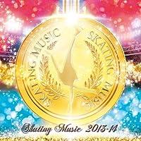 Skating Music 2014 by Skating Music 2014 (2013-12-18)