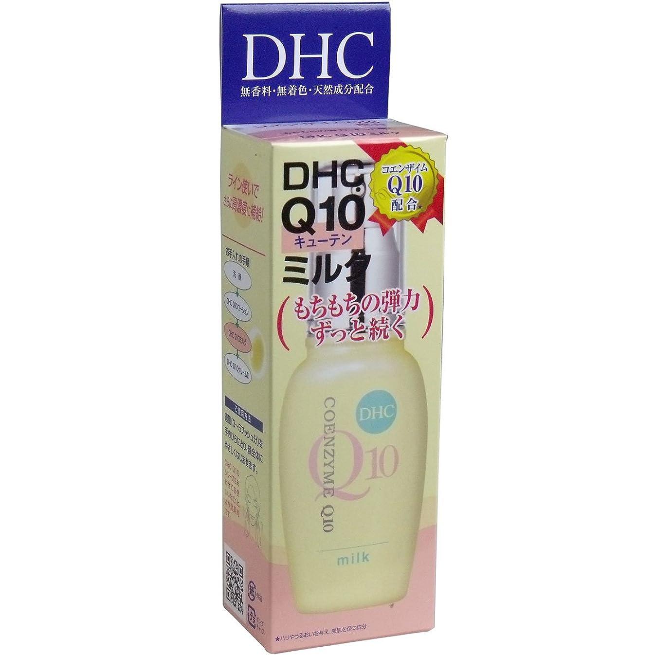 問い合わせる航空機願望DHC Q10ミルク (SS) 40ml × 30個セット